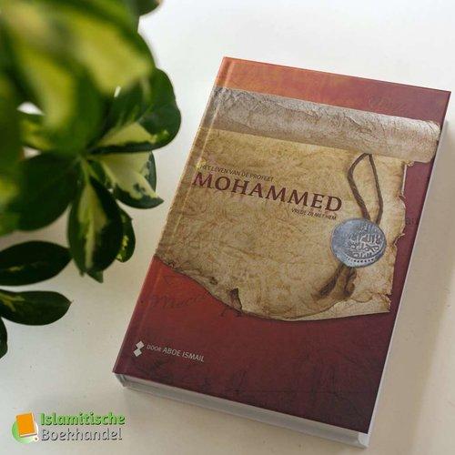 Aboe Ismail Het Leven van de Profeet Mohammed
