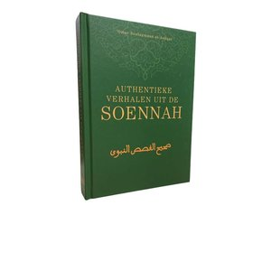 Uitgeverij Q&S  Authentic Stories from the Sunnah