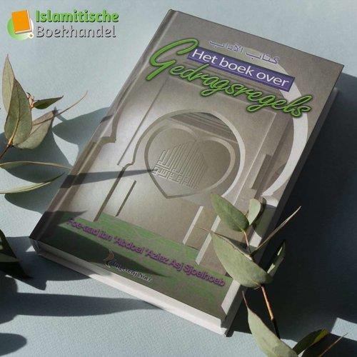 Uitgeverij: Noer Het Boek over Gedragregels