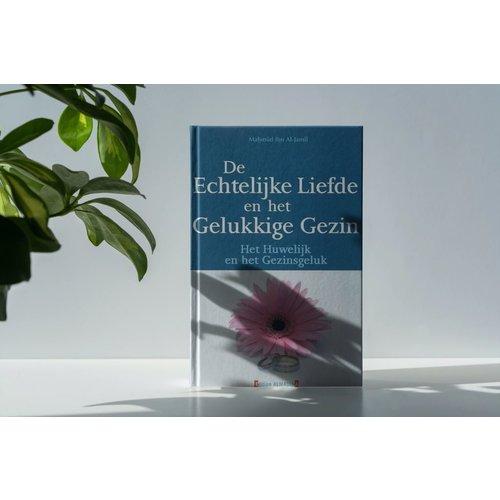 Uitgeverij: Almadina De Echtelijke Liefde en Het Gelukkige Gezin
