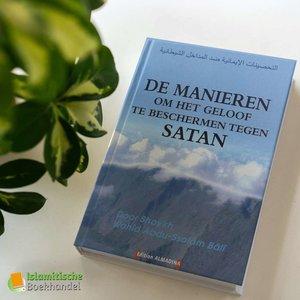 Uitgeverij: Almadina De Manieren om het Geloof te Beschermen tegen Satan
