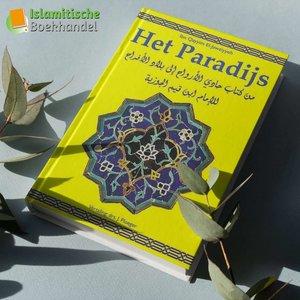 Project Dien Het Paradijs