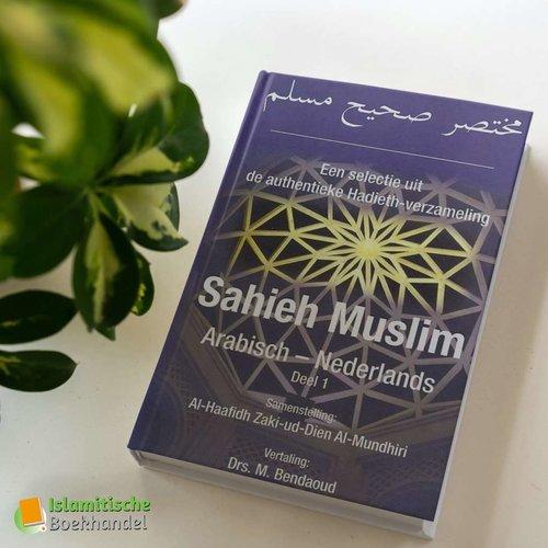 Ahl-ul-Hadieth Publicaties Sahieh Muslim Deel 1
