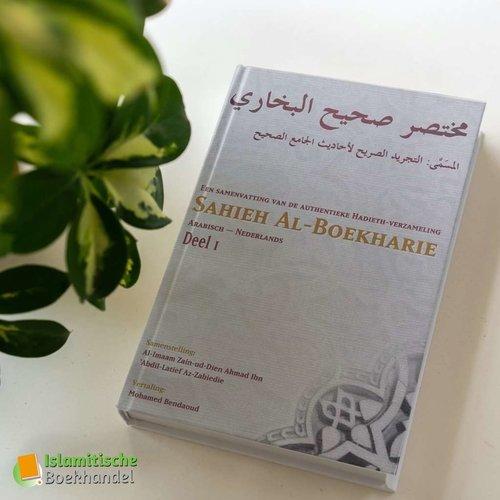 Ahl-ul-Hadieth Publicaties Sahieh Al-Boekharie Deel 1