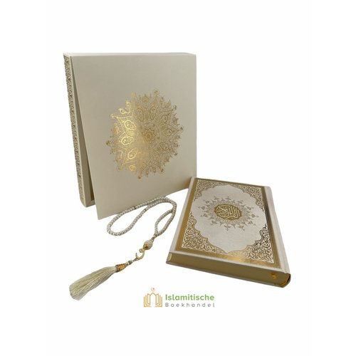 Luxury Koran Set with Tesbih and cardboard cover Baby Blue - Copy - Copy - Copy - Copy