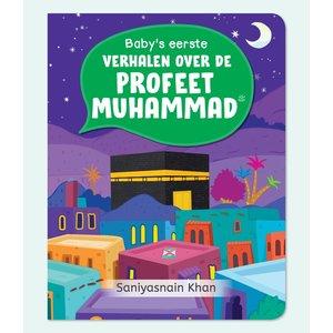 Goodword Books Baby's eerste verhalen over de Profeet Muhammad