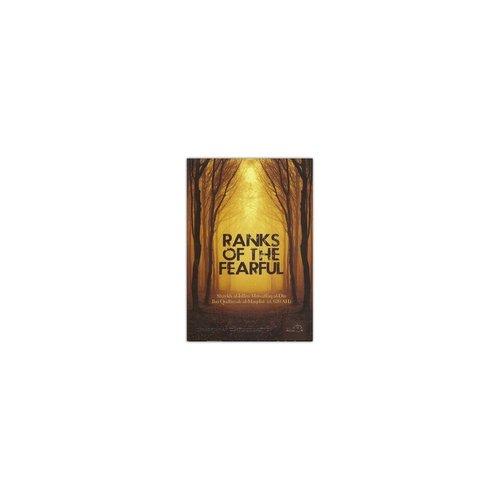 Dar as-Sunnah Publishers Ranks of The Fearful
