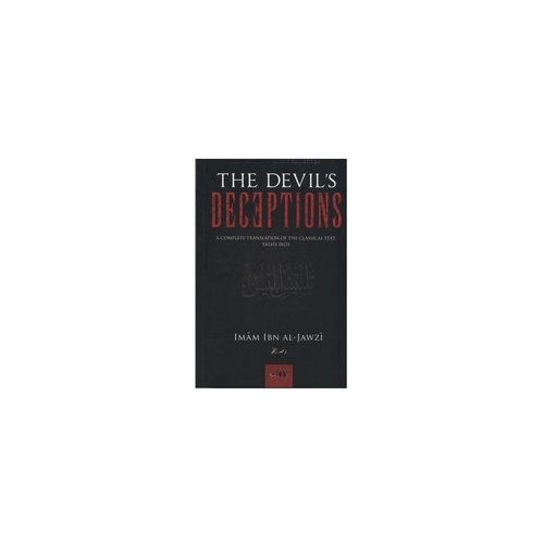 Dar as-Sunnah Publishers The Devils Deceptions