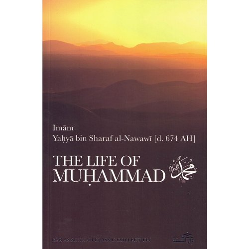 Dar as-Sunnah Publishers The Life of Muhammad