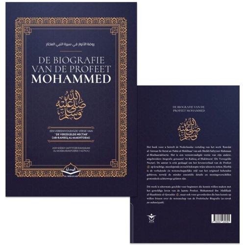 Al-Hidayah De Biografie van de Profeet Muhammed een vereenvoudigde versie van 'De Verzegelde Nectar'
