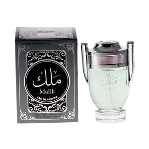 Ahlaam Malik
