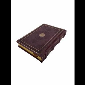 Pocket Koran Bruin met Authentieke look