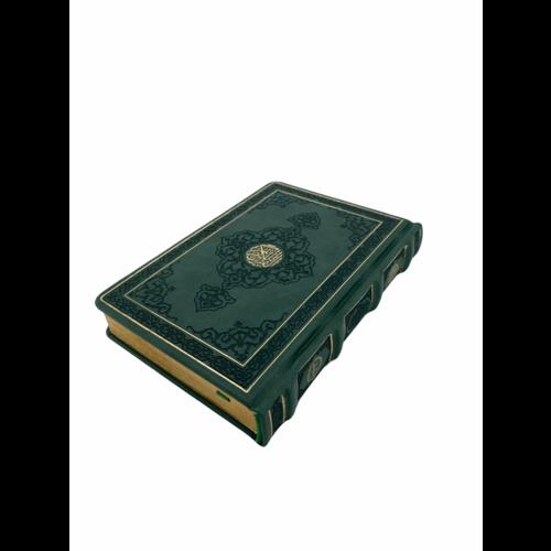Pocket Koran Groen met Authentieke look