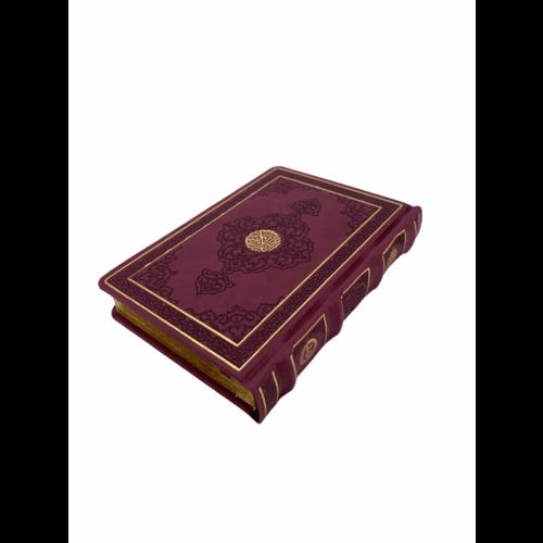 Pocket Koran Rood met Authentieke look