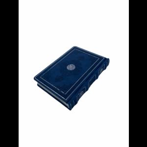 Pocket Koran Blauw met Authentieke look
