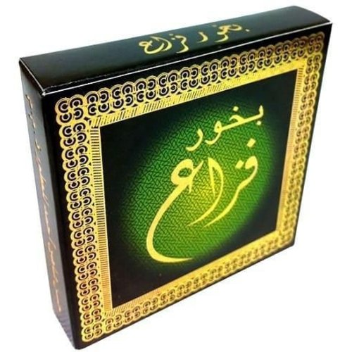 Ard Al Zaafaran Bukhoor Fazza
