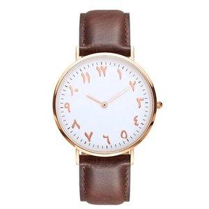 Horloge met Arabische cijfers