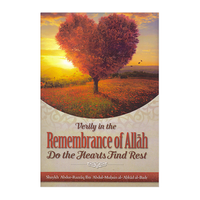 Verily in the Remembrance of Allah