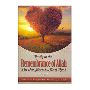 Maktabatulirshad Publications Verily in the Remembrance of Allah