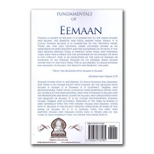 Maktabatulirshad Publications Fundamentals of Eemaan