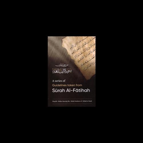 Maktabatulirshad Publications Surah al-Fatihah