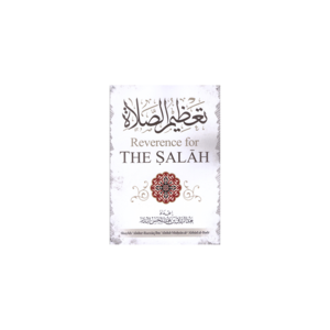 Maktabatulirshad Publications Reverence For The Salah