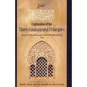 Maktabatulirshad Publications Explanation of the Three Fundamental Principles
