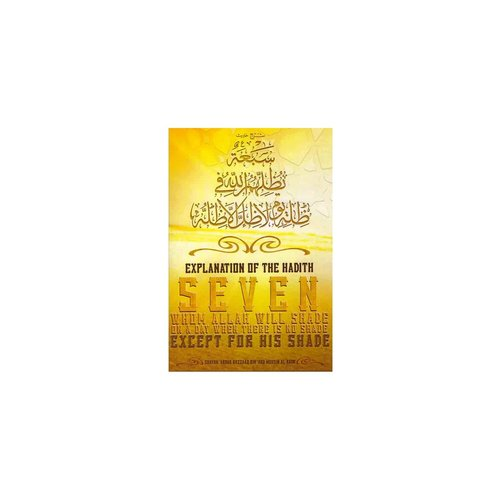 Maktabatulirshad Publications Explanation of the Hadith Seven