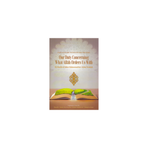 Maktabatulirshad Publications Our Duty Concerning What Allah Orders Us With