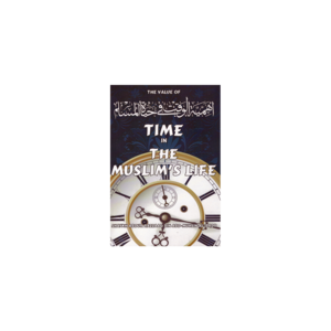 Maktabatulirshad Publications The value of Time in The Muslim's Life