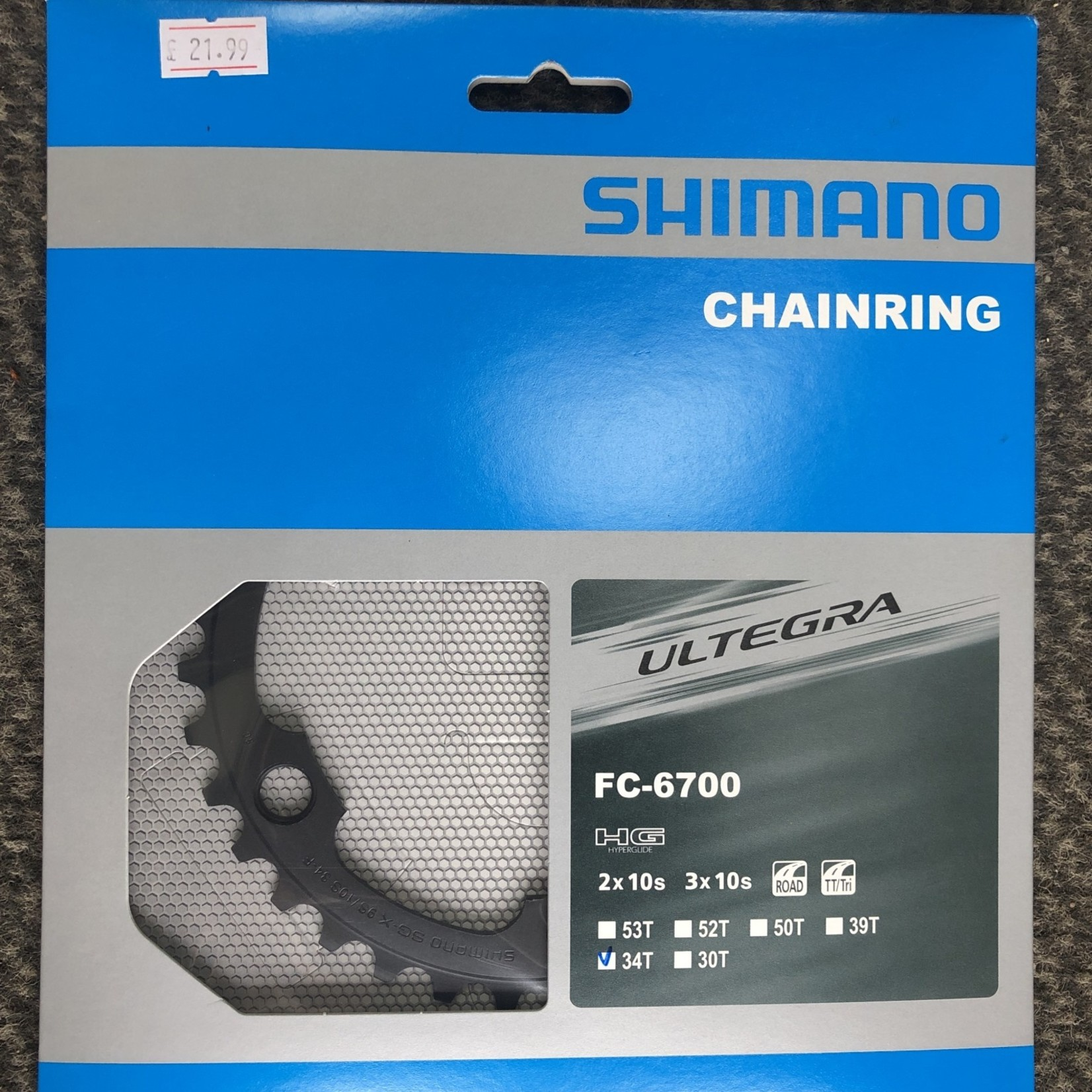 Shimano Shimano Ultegra FC-6750-G chainring 34T, grey