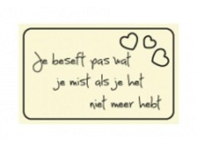 WKK Je beseft pas wat je mist….