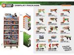 Speelgoed Display Tack Pro