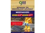 QM QM Deurmat schoon- en droogloop mat 55x75