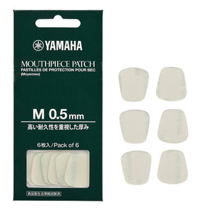 Yamaha Yamaha 0.5mm Medium Mouthpiece Patches   Hard