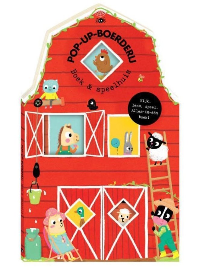 Pop-up boek - De boerderij