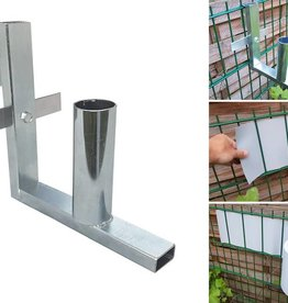 Gipea Easy To Fix Optimal Visibility Protection For Gate & Fence Gipea Rolhouder
