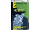 Putoline Schuimfilter Olie Action Cleaner Bio