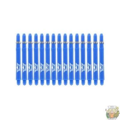 Bull's 5-Pack NYLON shaft Medium + Ring - Blue