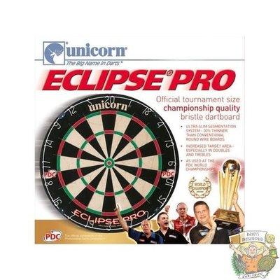Unicorn Unicorn Eclipse Pro Dartboard