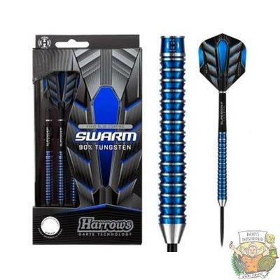 Harrows Swarm 90% Tungsten - 25 GR