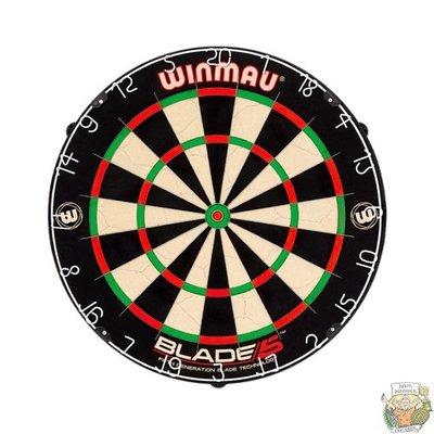 Barney's Darts & Trophies Winmau Blade 5 + surround Xtreme 2 print SET