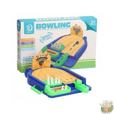 Thimble Bowling game