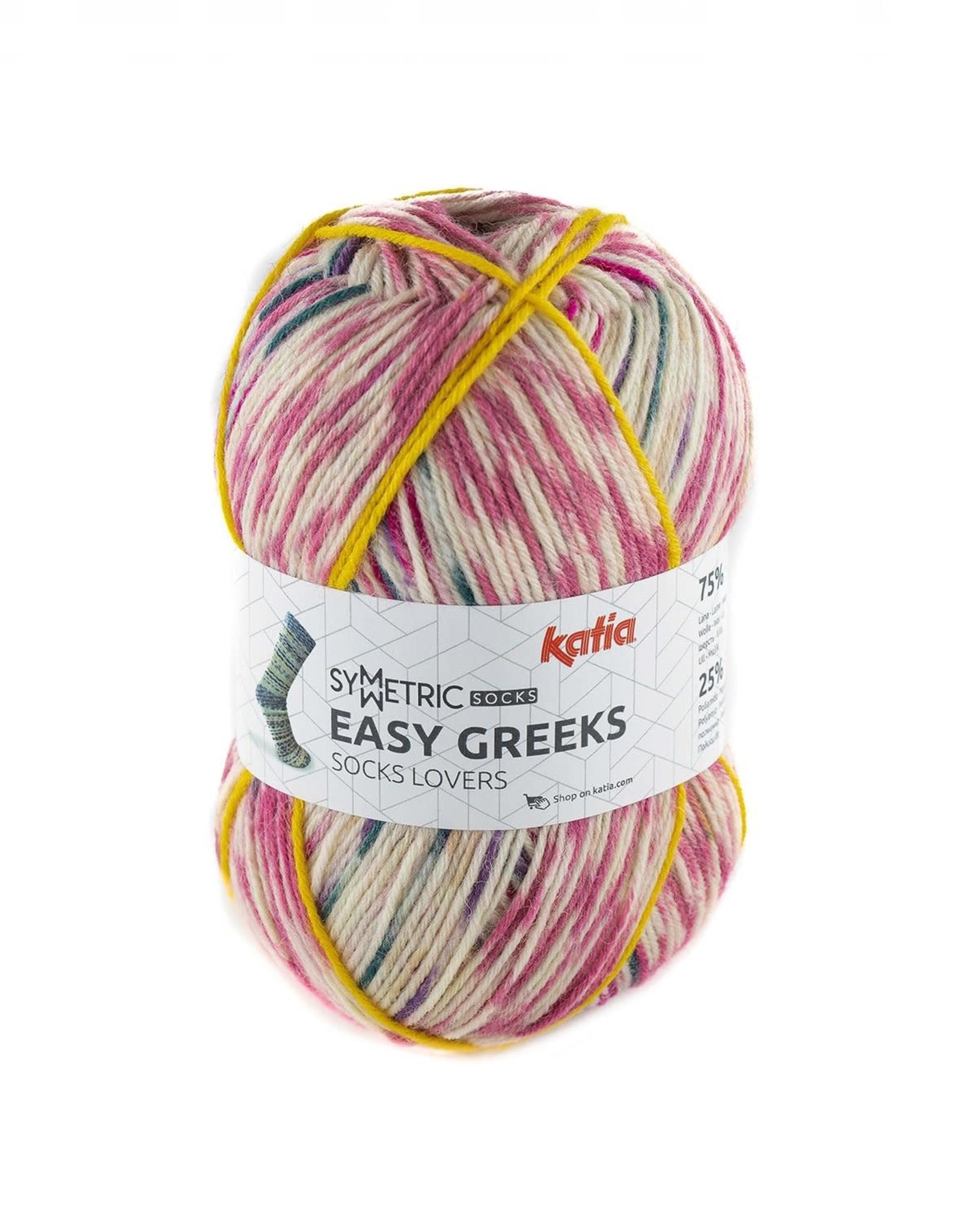 Katia Katia Easy Greeks Socks 73 - Medium bleekrood-Parelmoer-lichtviolet