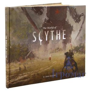 - Scythe- Art book
