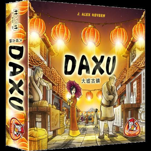 WGG Daxu