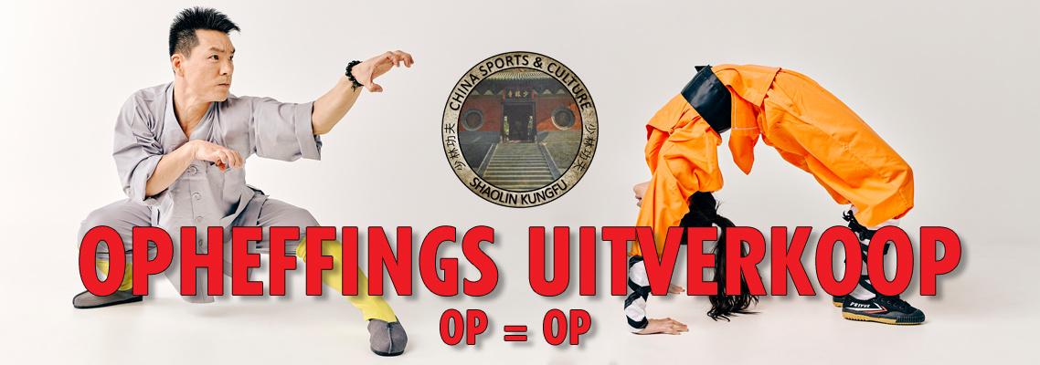Shaolin Kung Fu Vechtsportwinkel