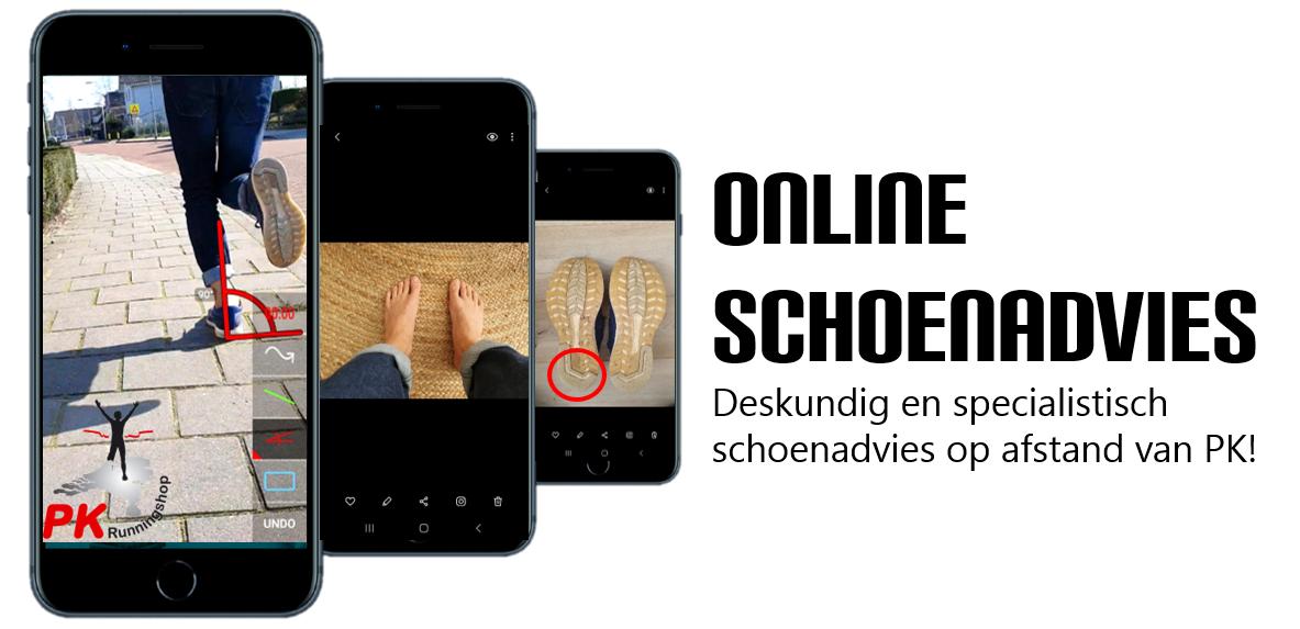 Online schoenadvies - specialistisch schoenadvies op afstand!