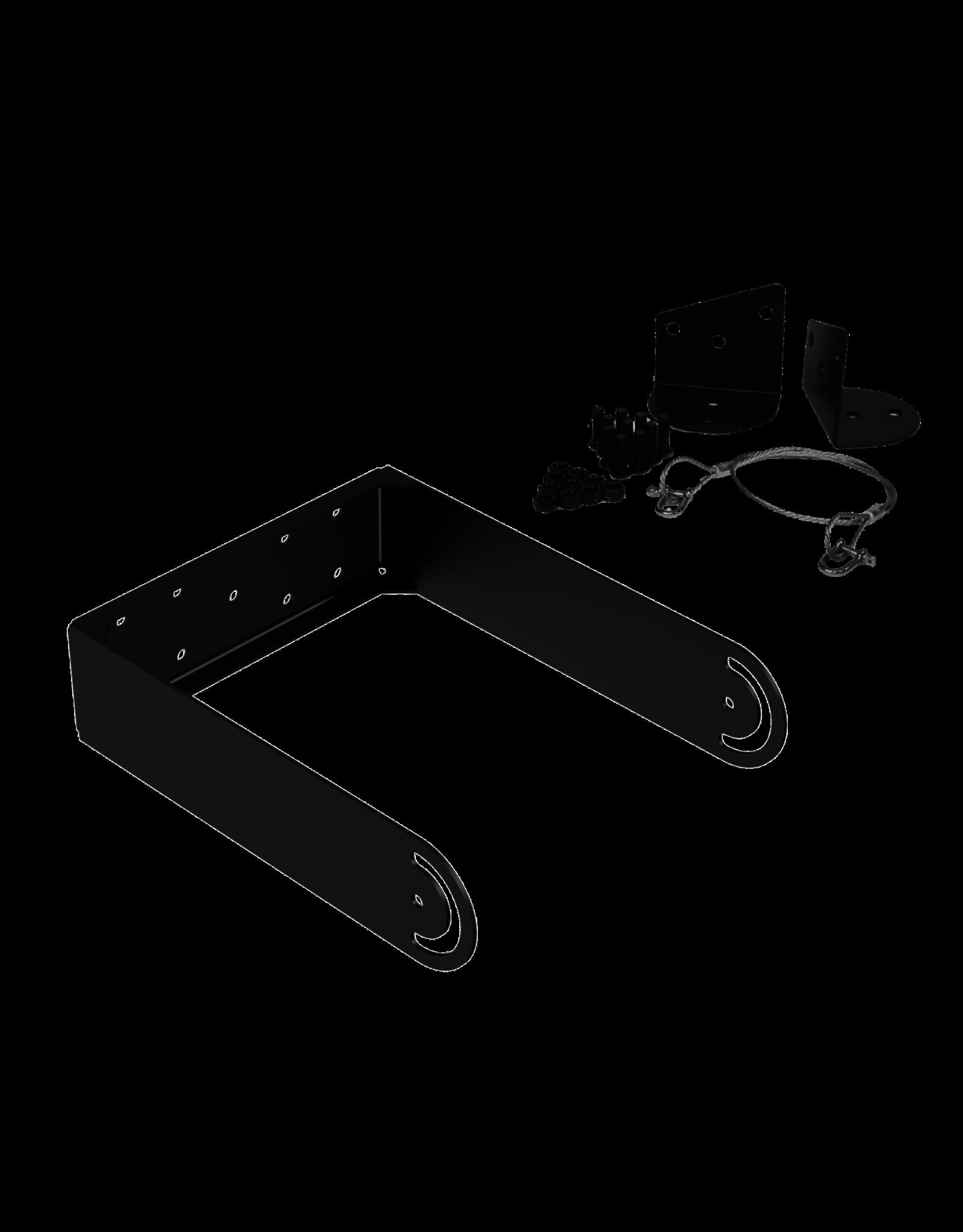 Audac Mounting bracket for HS208MK2 and HS208TMK2 Black version