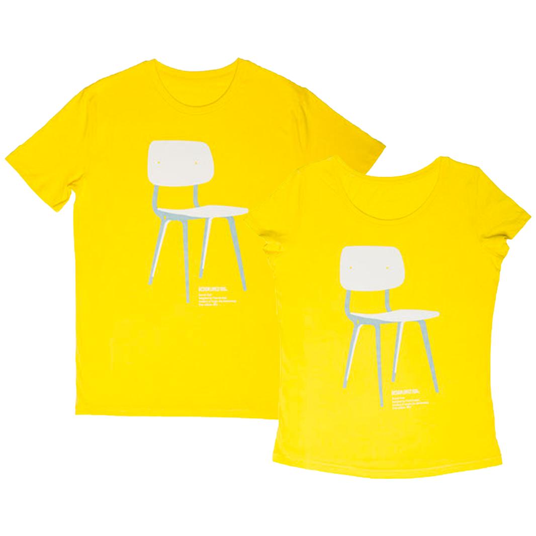 Design Loves You T-shirt - Design Loves You